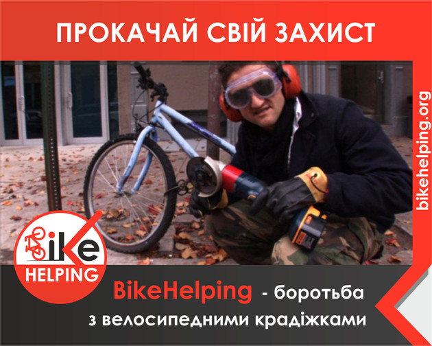 bike-helping-002