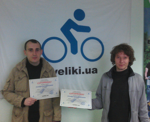 bicycle-school-certificate1