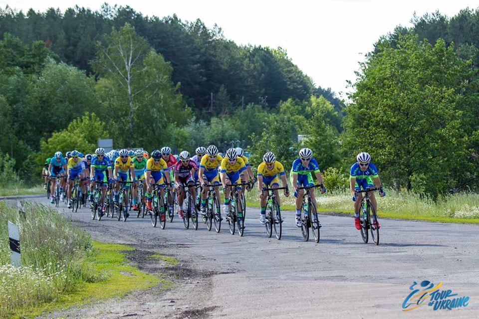 Tour of Ukraine 1