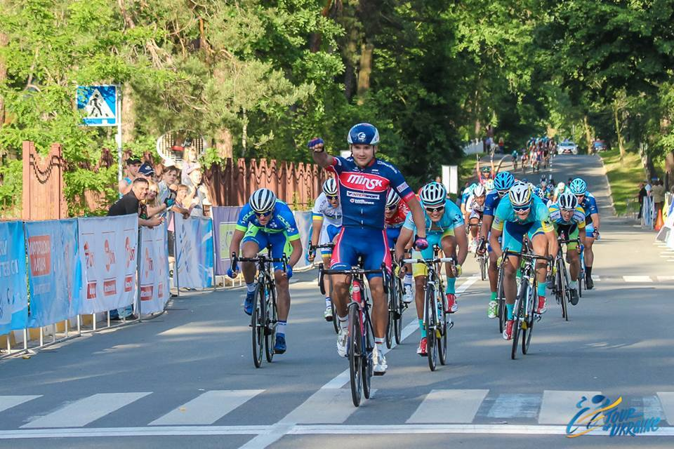 Tour of Ukraine 2