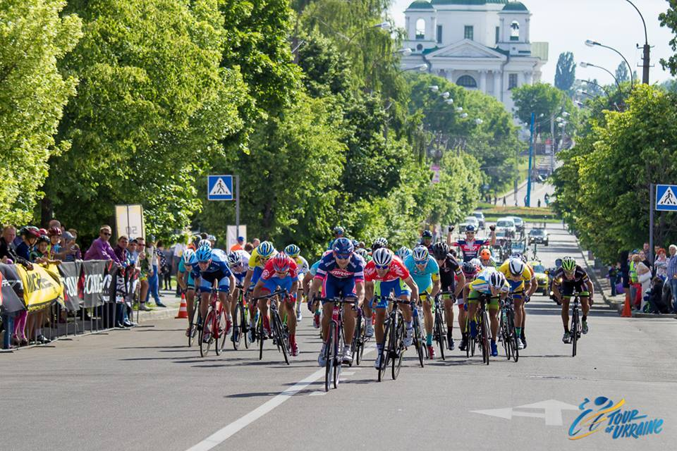 Tour of Ukraine 3