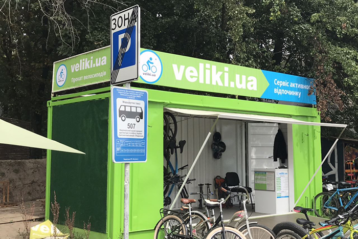 Прокат велосипедов и самокатов в парке Пирогово