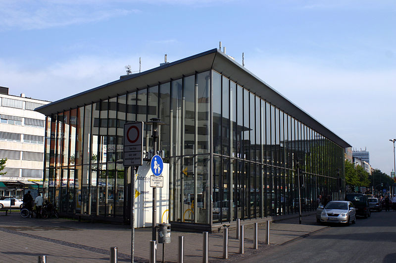 Велосипедная станция