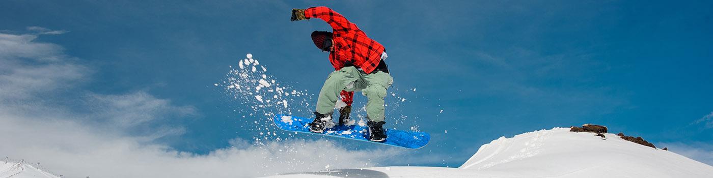 прокат лыж и сноубордов для компаний