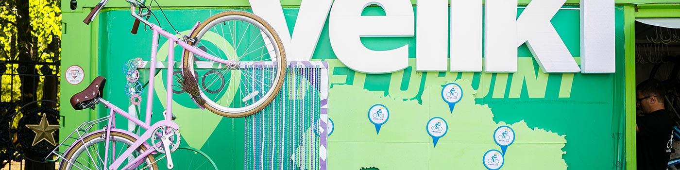 Изготовление кастомных велосипедов, бренд зон, велооборудования