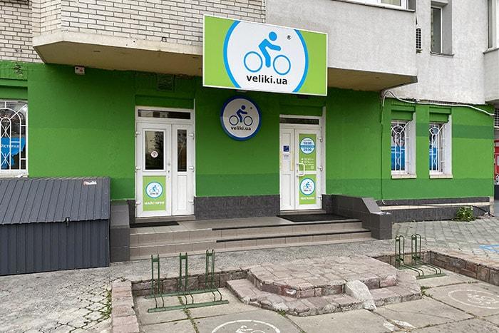 Прокат велосипедов и самокатов на Позняках
