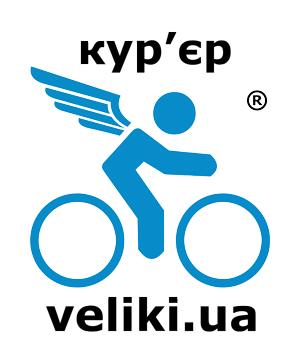 Велокур'єр